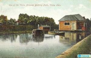Bathing Pool Vinita